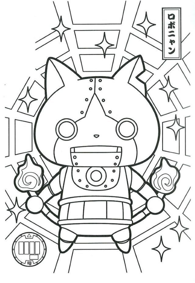 Coolest Coloriage Yo Kai Watch Jibanyan Yokai Watch Coloring