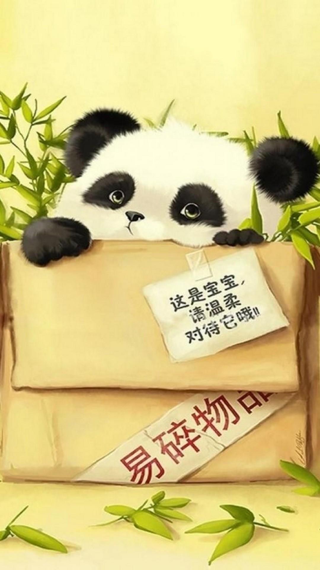 Android Wallpaper Cute Panda With Hd Resolution Cute Panda