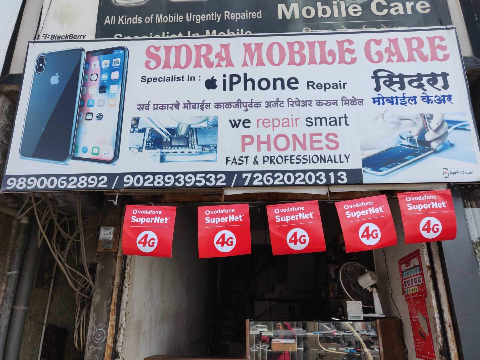 Sidra Mobile Care Photos, Yerawada, Pune - Iphone 5 , HD Wallpaper & Backgrounds