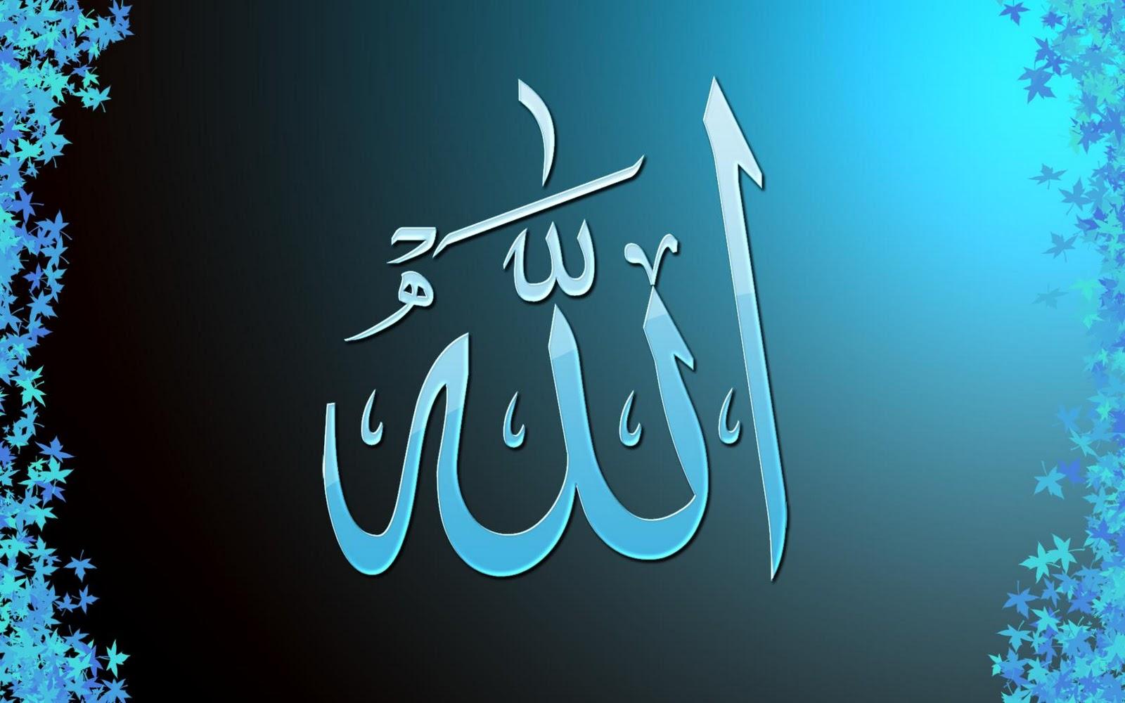 Irfan Allah Wallpaper 3d HD Wallpaper