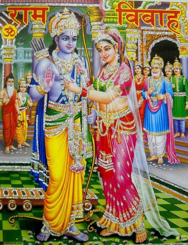 Ram Sita Swayamvar/ Marriage/ Hindu God Poster With - Ram Sita , HD Wallpaper & Backgrounds