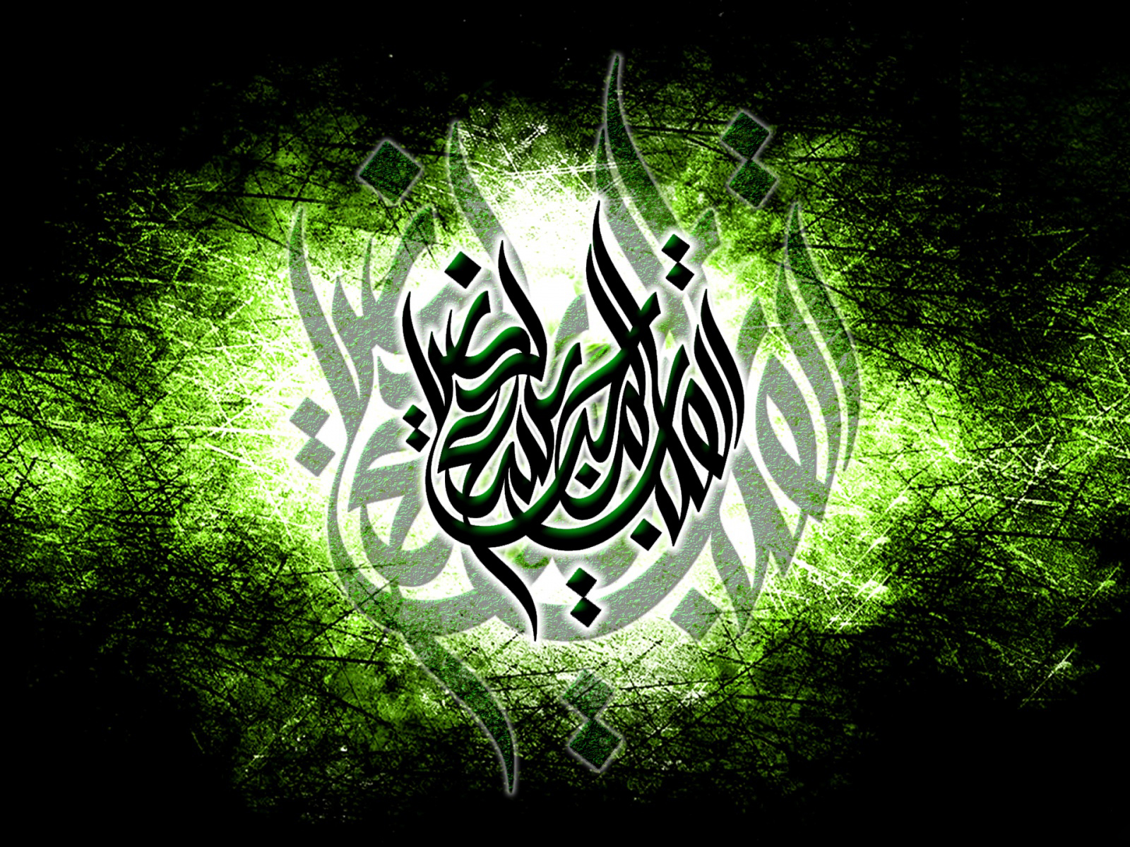 Kaligrafi Arab 594137 Hd Wallpaper Backgrounds Download