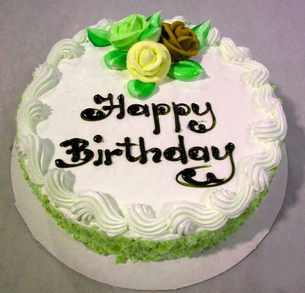 Prime Birthday Cake With Name And Photo Images Wallpaper Happy Funny Birthday Cards Online Aboleapandamsfinfo