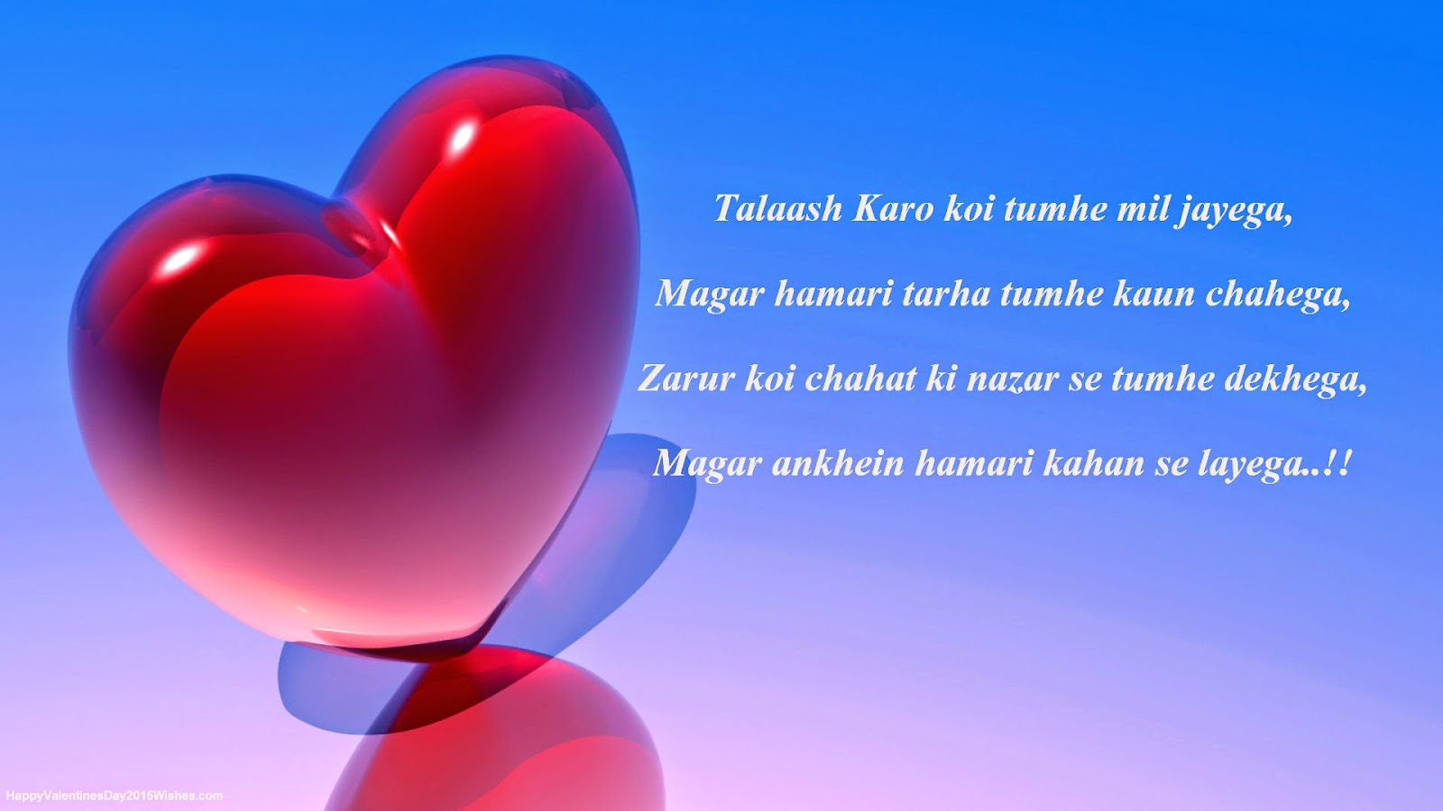 Morning Special Message For Her , HD Wallpaper & Backgrounds