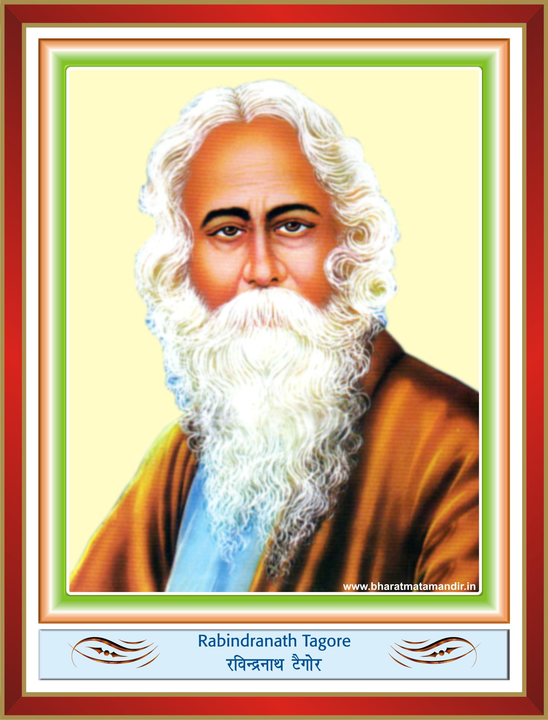 Rabindranath-tagore - Rabindranath Thakur , HD Wallpaper & Backgrounds