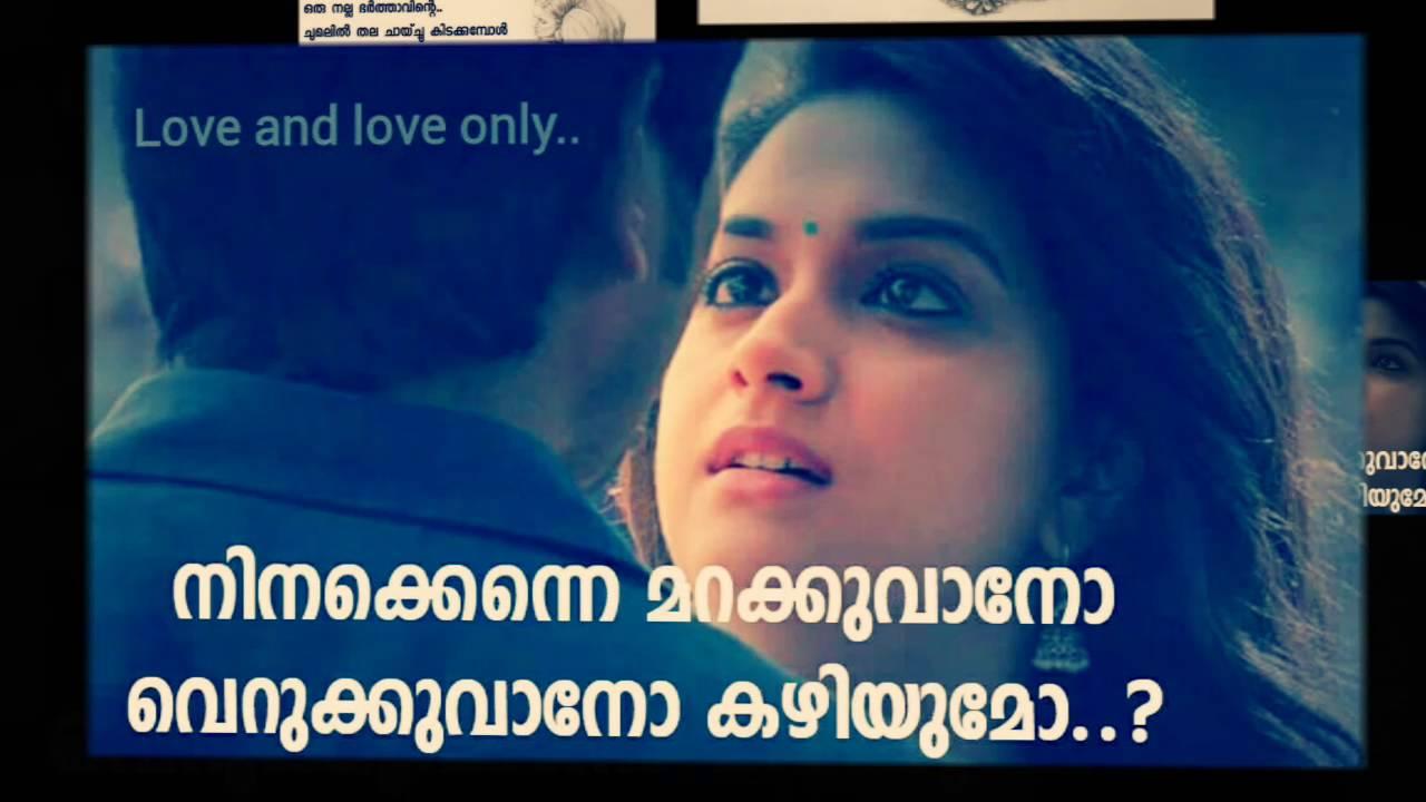 Love Failure Whatsapp Status In Tamil Download Stati Di Whatsapp