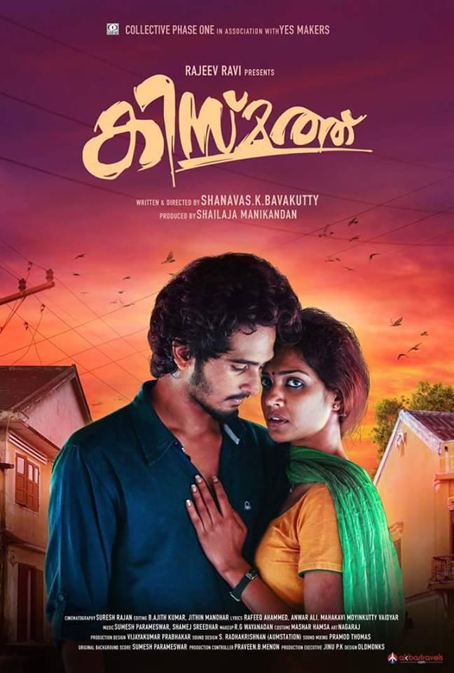 Big b malayalam movie free download.