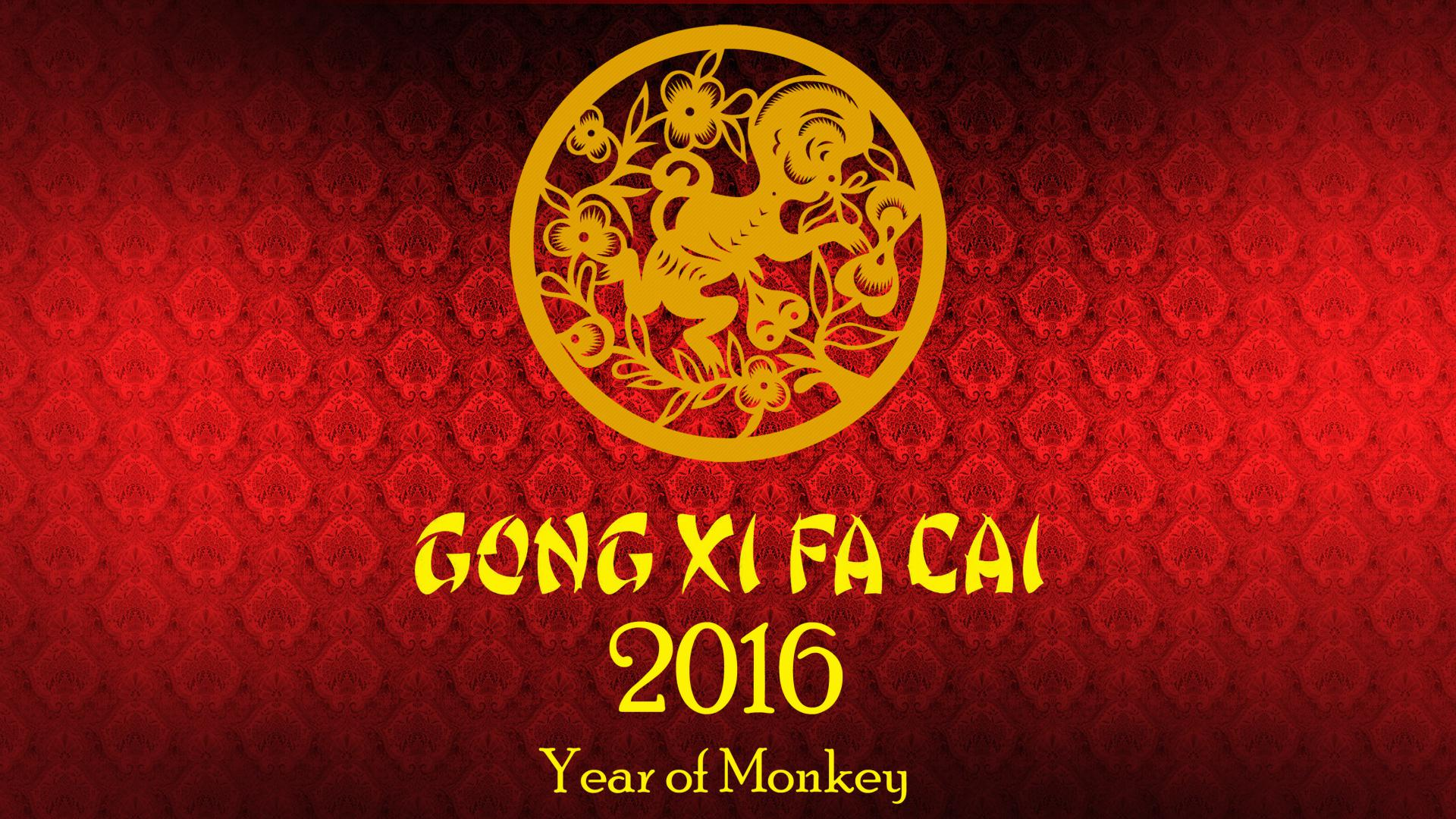 Chinese New Year 2016 Hd Wallpaper - Happy Chinese New Year 2017 Gong Xi Fa Cai , HD Wallpaper & Backgrounds