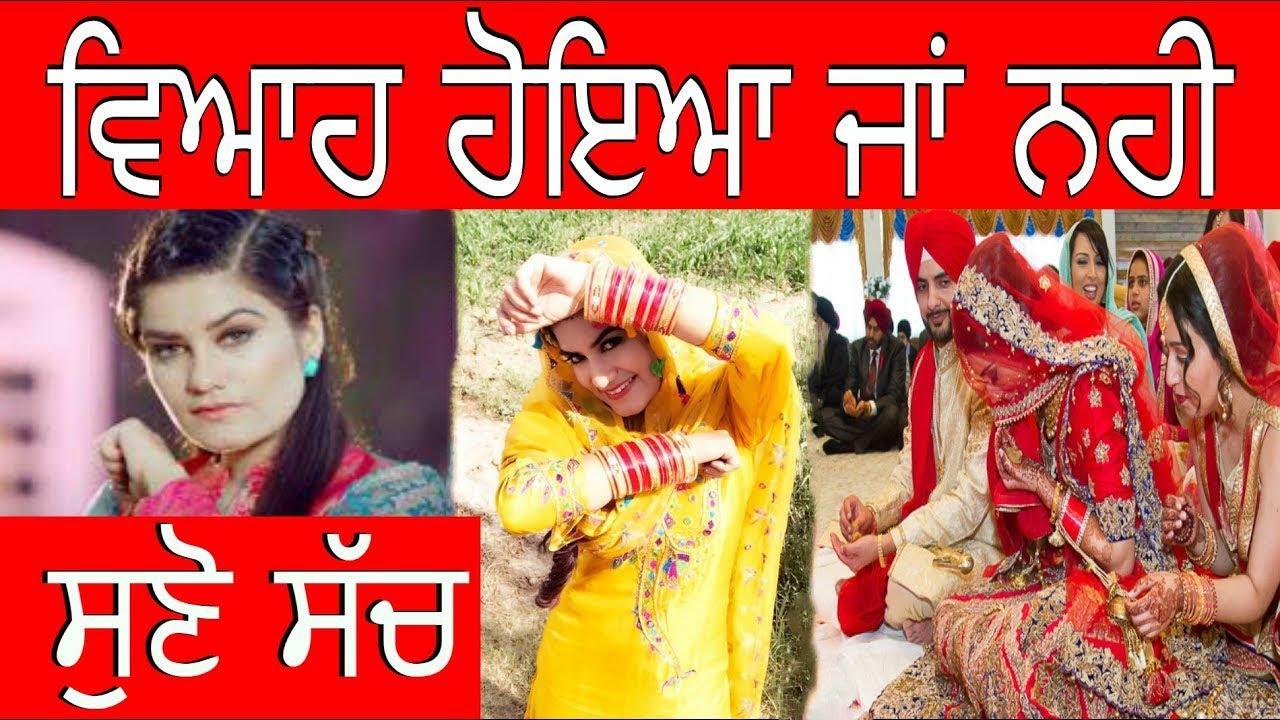 Kaur B ਦਾ ਵਿਆਹ ਹੋਇਆ ਜਾ ਨਹੀਂ ਸੁਣੋ ਸੱਚ Letest Video - Kaur B Da Husband , HD Wallpaper & Backgrounds