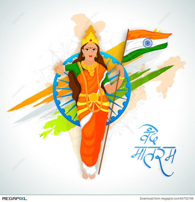 Bharat Mata Ultra Hd 32k Wallpaper Download Source India