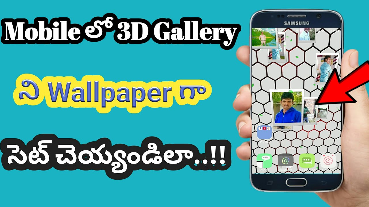 63 635611 how to set android mobile 3d gallery wallpaper