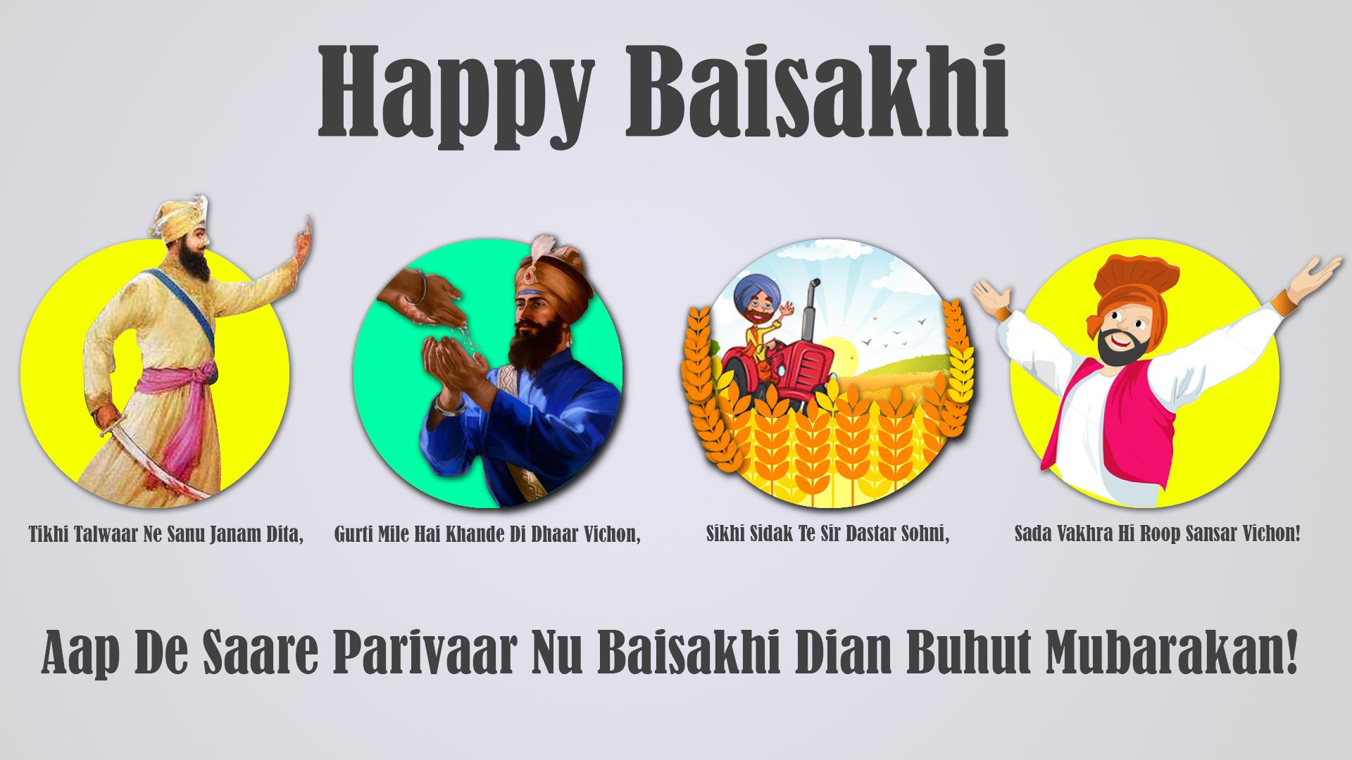 Celebrate Baisakhi With Your Family And Relatives And - America's Swimming Pool Company , HD Wallpaper & Backgrounds