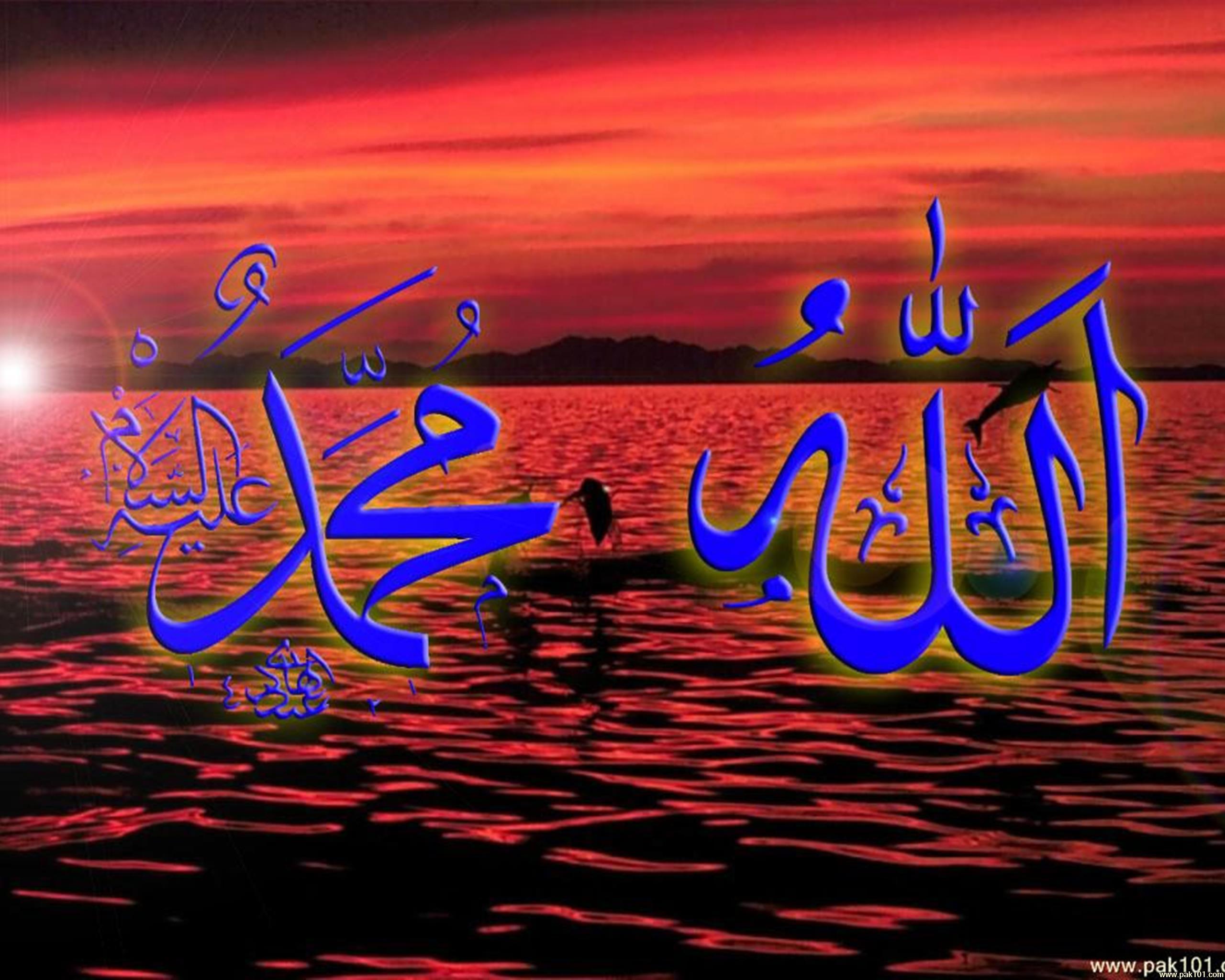 Names Of Allah Muhammad Allah Muhammad Heart Image Download