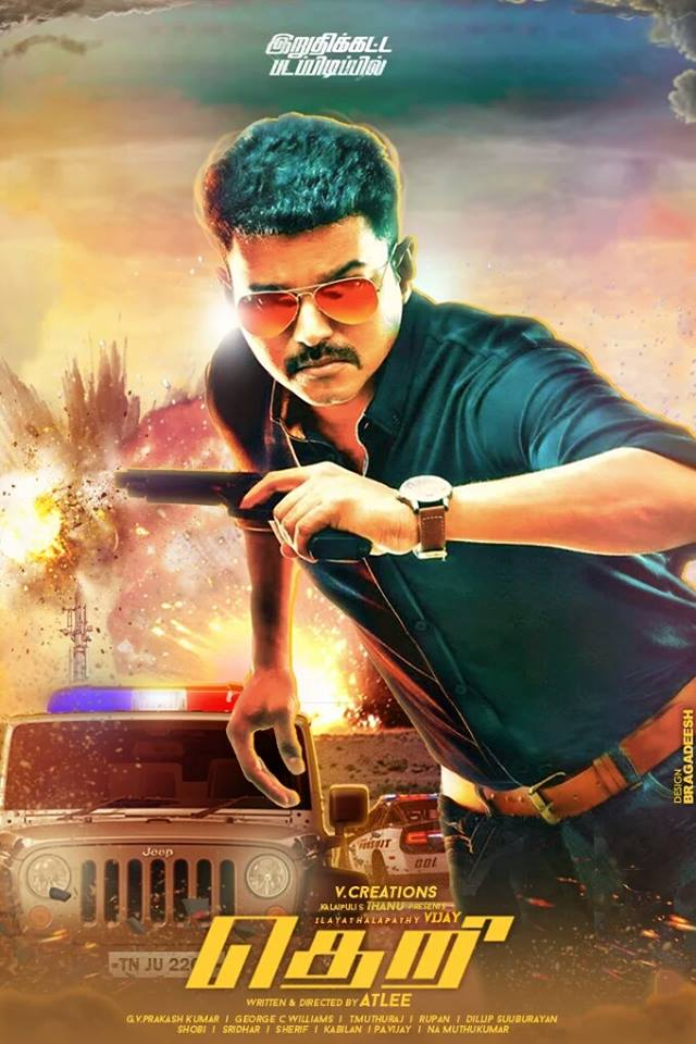 Vijay New Wallpapers - Tamil Movies First Look Posters , HD Wallpaper & Backgrounds