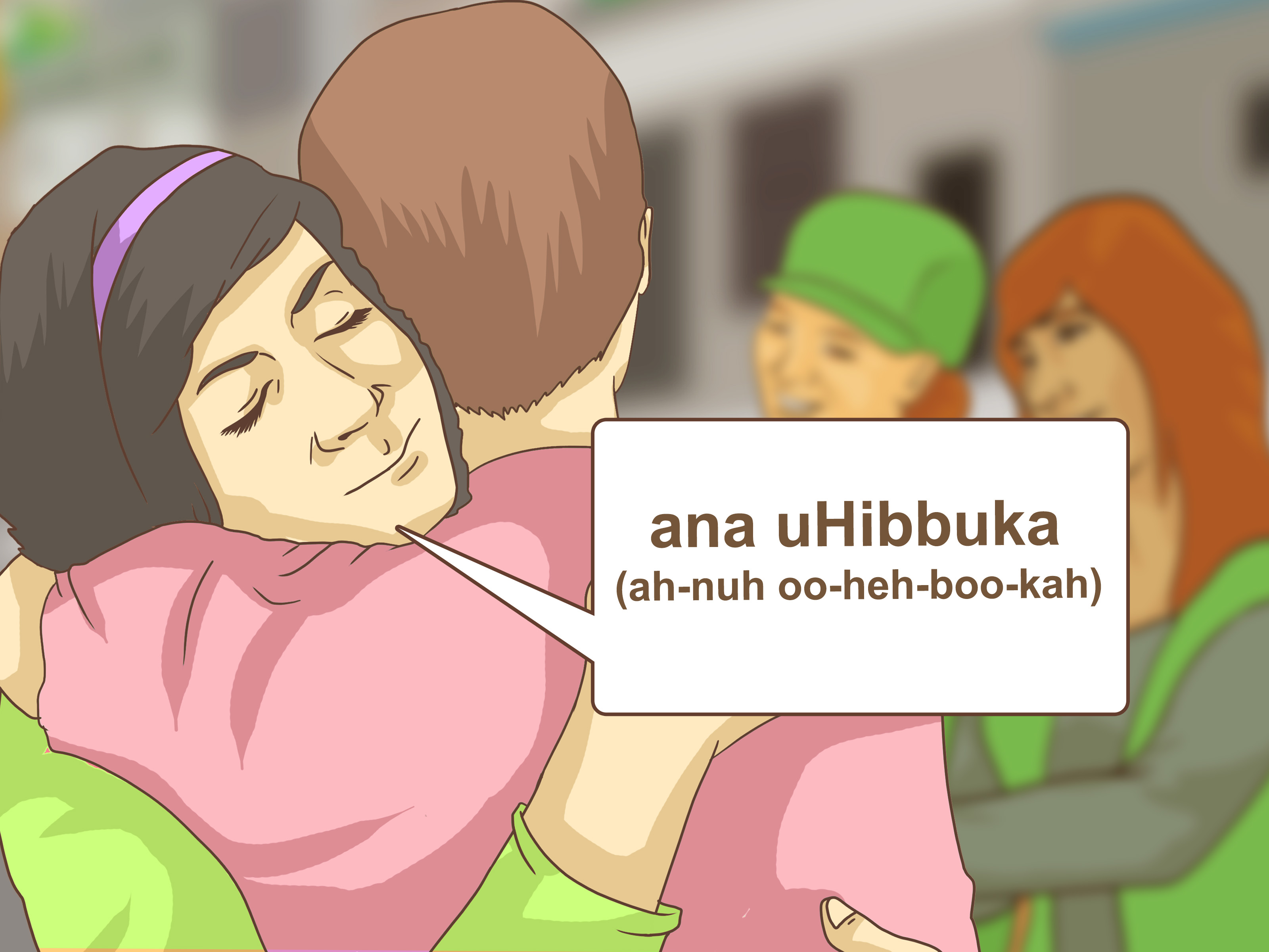 How To Say I Love You In Arabic Love You Meaning In Arabic