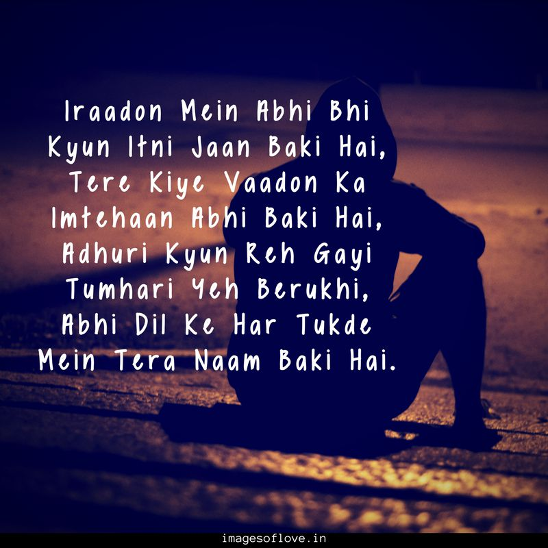 Download Sad Wallpaper With Shayari Hd 67 Mariacenoura Boy Sad Status In English 670637 Hd Wallpaper Backgrounds Download