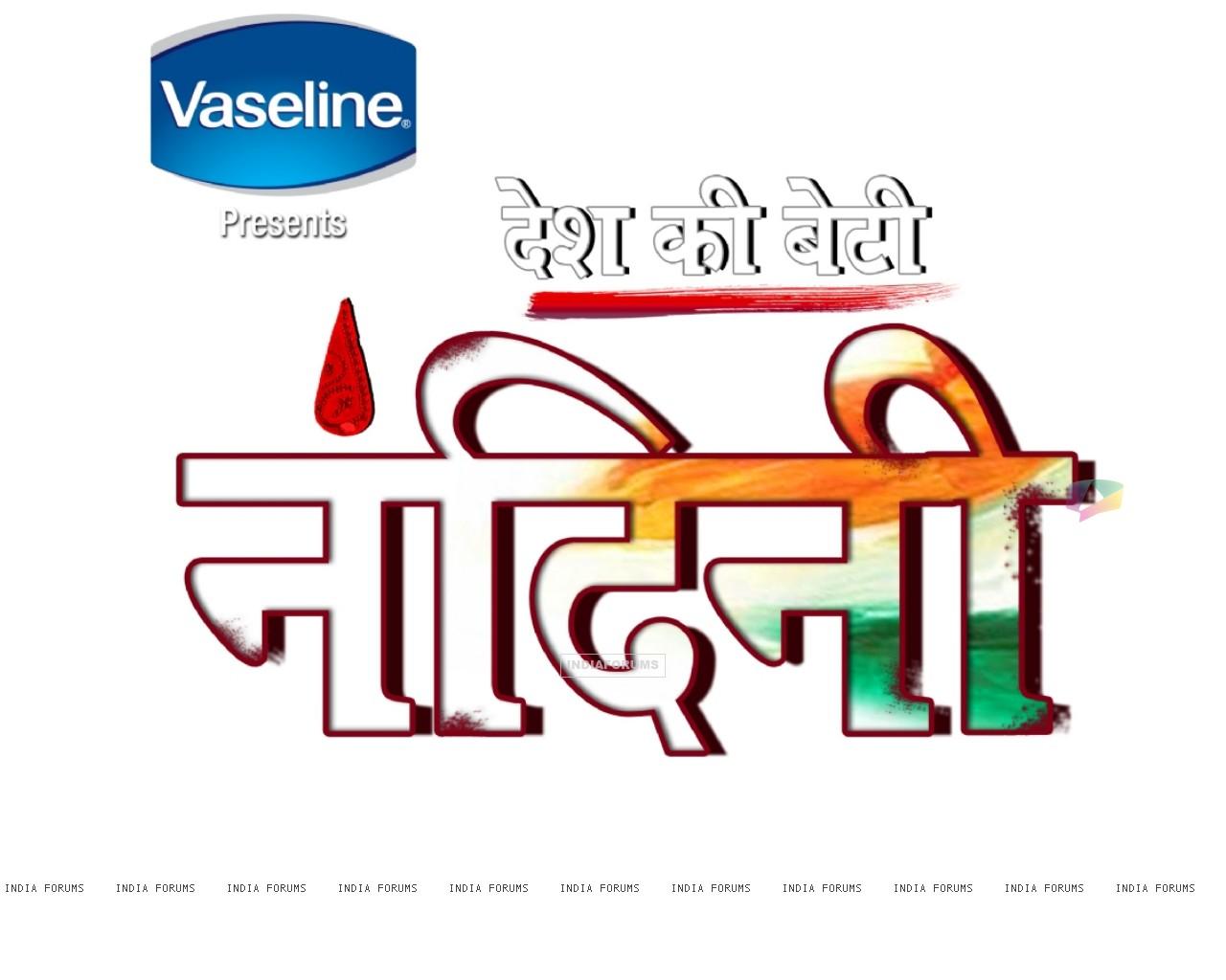 20+ Nandini Name Wallpapers