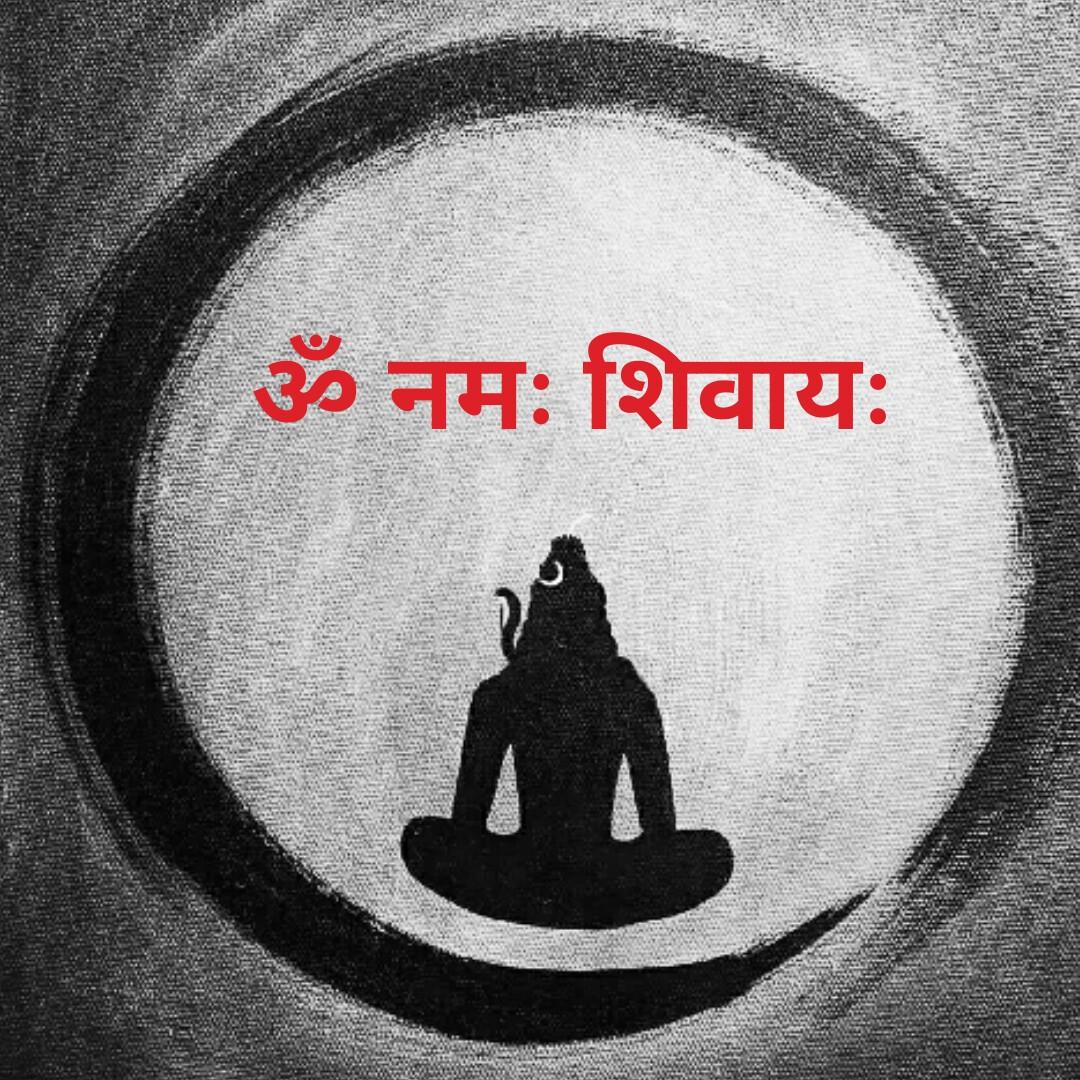 Mahakal - Lord Shiva Drawing Shadow (#679596) - HD Wallpaper