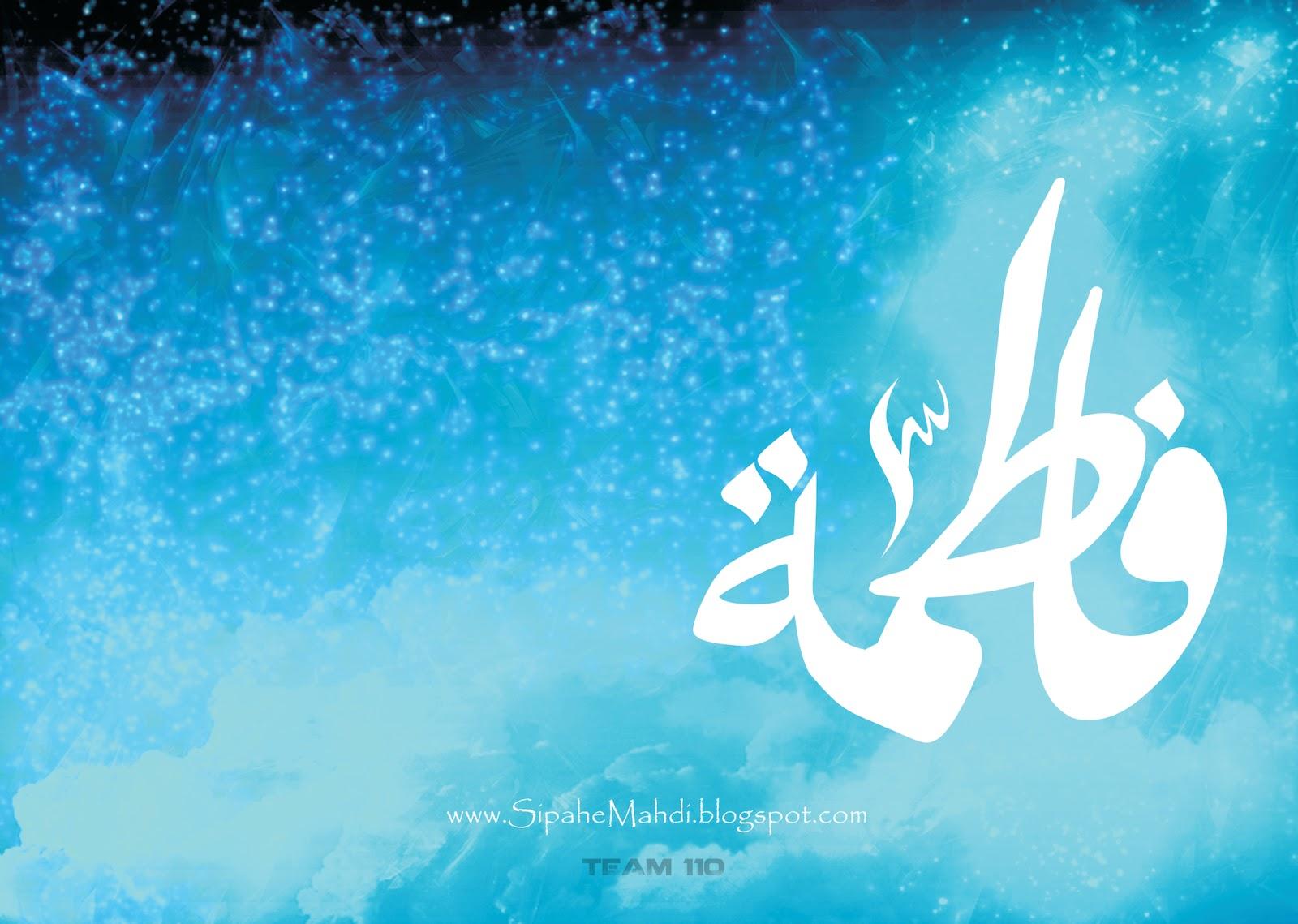 Thakur Name Wallpaper Ya Fatema 688757 Hd Wallpaper