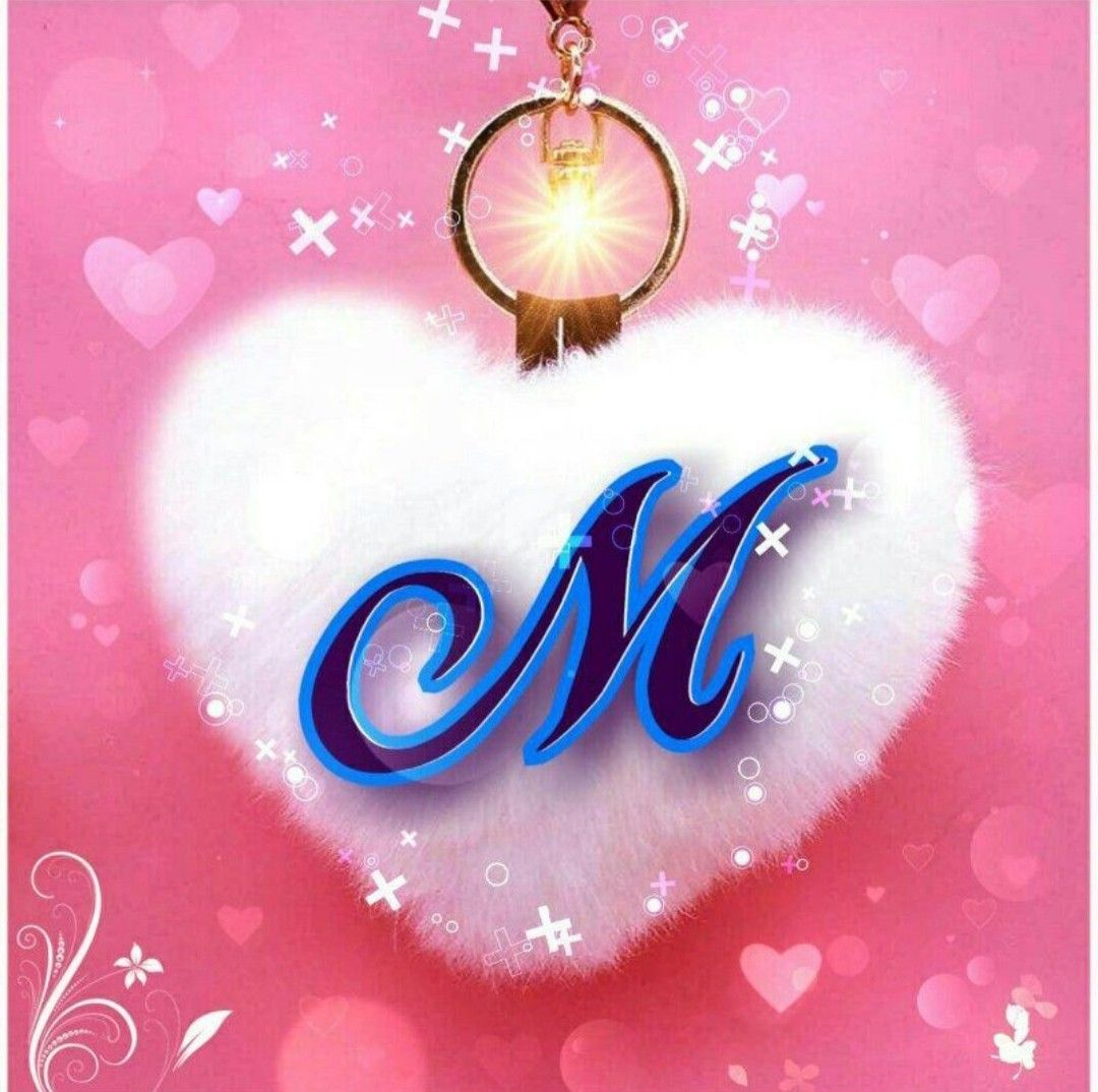 M Letter, Initial Letters, Letters And Numbers, Love - M ...