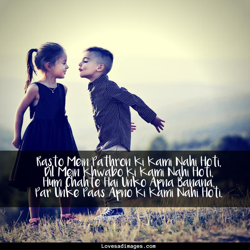 Love Shayari Wallpaper Download Birthday Whatsapp Status