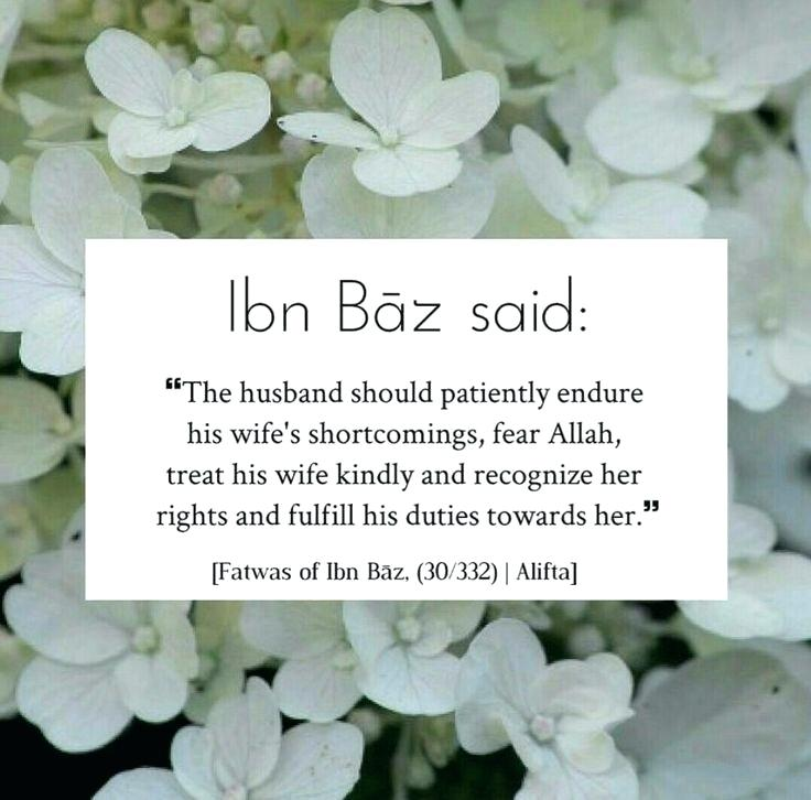 islamic r tic quotes for husband moral uplifting islamic