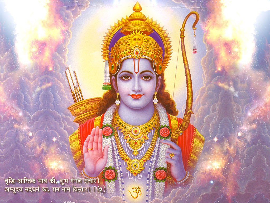 Bhagwan Ram Hd Wallpaper Shri Ram 709805 Hd Wallpaper