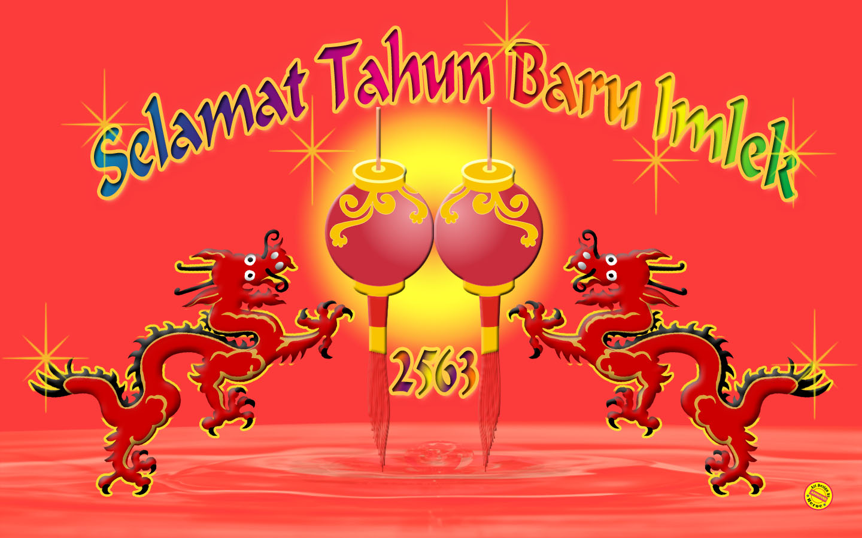 Wallpaper Imlek Dp Bbm Selamat Tahun Baru Imlek