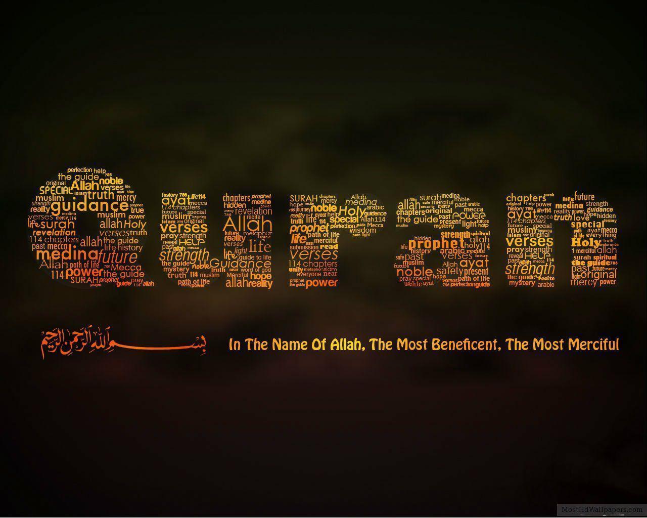 Wallpaper More Beautiful Islamic Quotes 743681 Hd