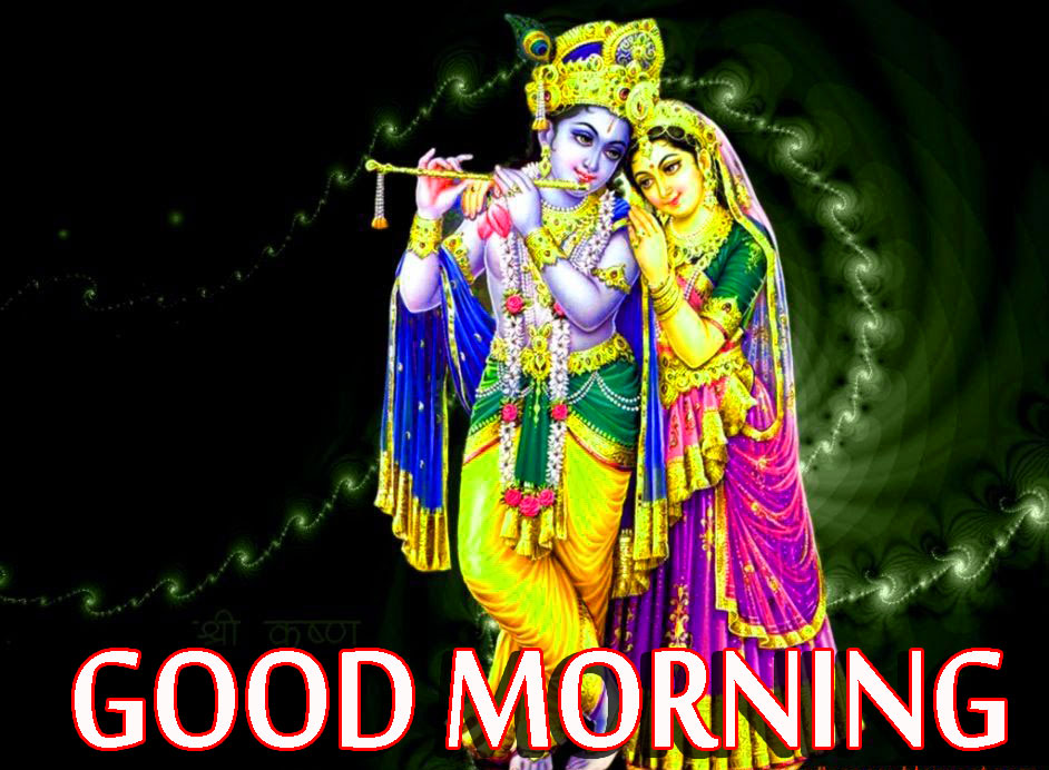 Hindu God Religious Good Morning Images Photo Pictures - Saturday Good Morning Hindu God , HD Wallpaper & Backgrounds