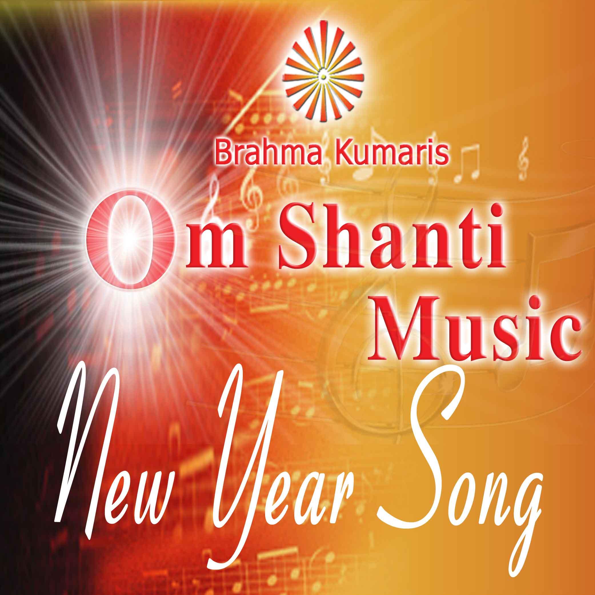 Live Wallpaper Happy New Year Brahma Kumaris