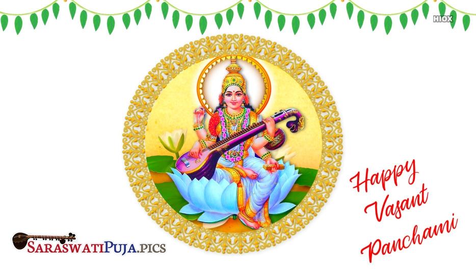 2018 Saraswati Puja Wishes Images - Beautiful Happy Saraswati Puja , HD Wallpaper & Backgrounds