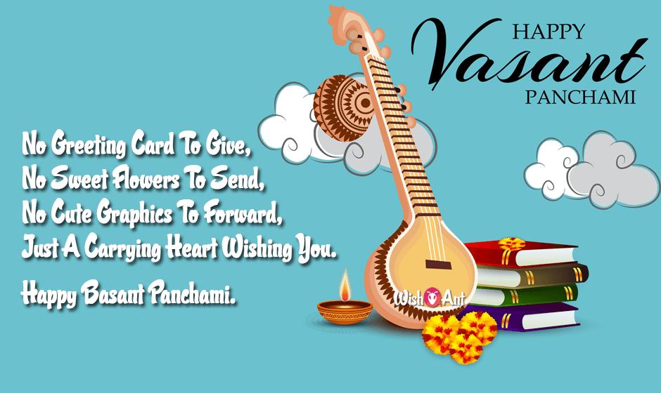Vasant Panchami Quotes Images - Cancun Bay Resort , HD Wallpaper & Backgrounds