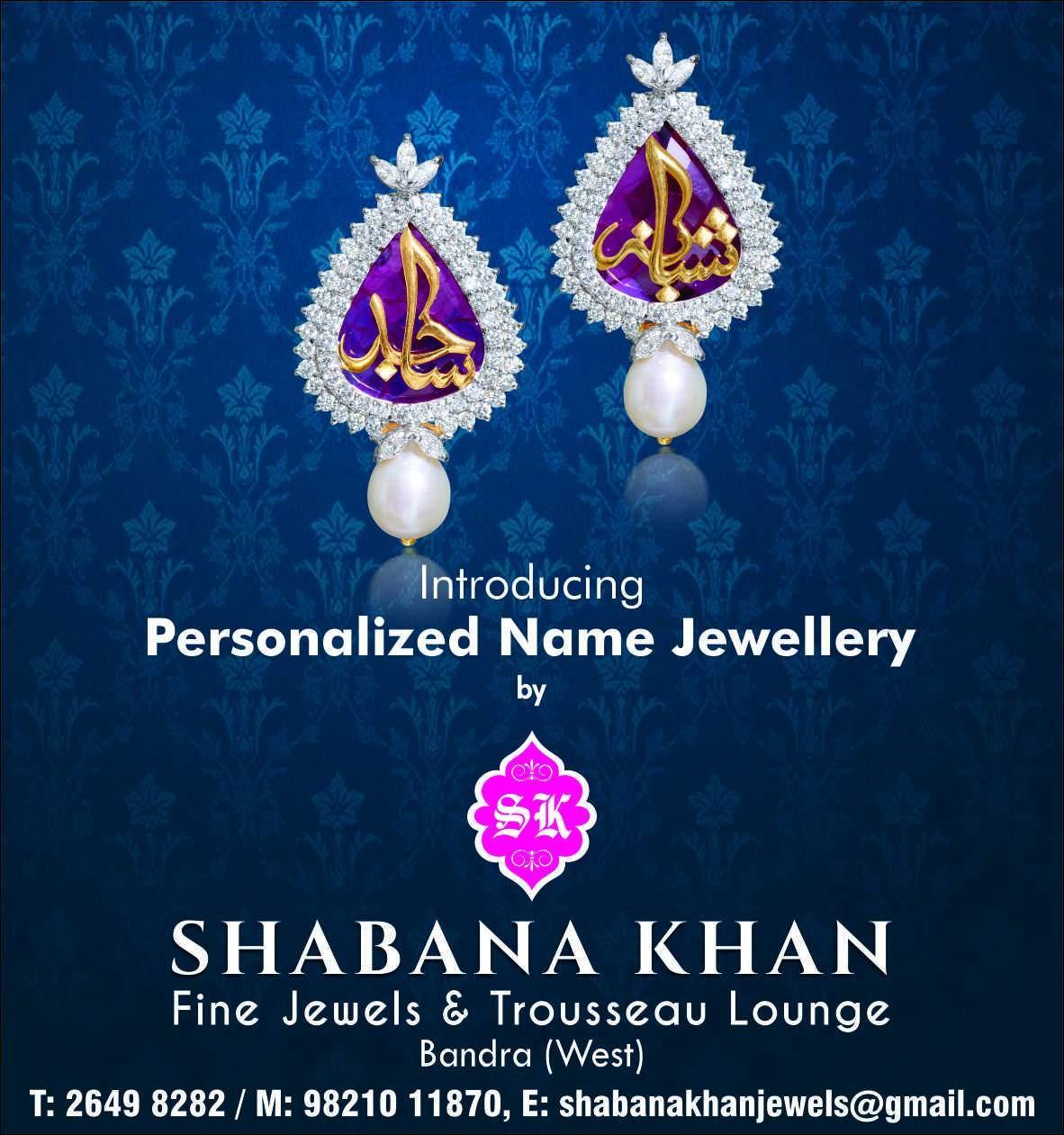 Shabbir Name Wallpaper Source Shabana Khan Name 765677 Hd Wallpaper Backgrounds Download