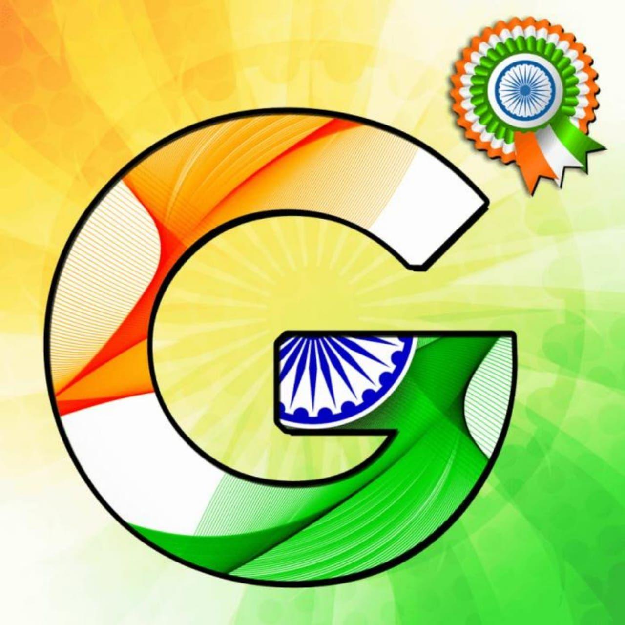 Flag Alphabet G Happy Republic Day Alphabet HD