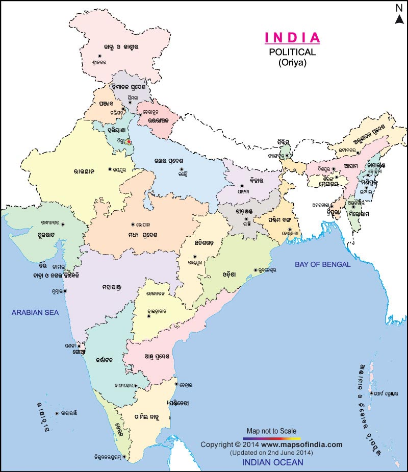 Political Map Of India In Oriya - India Map In Odia Language ...