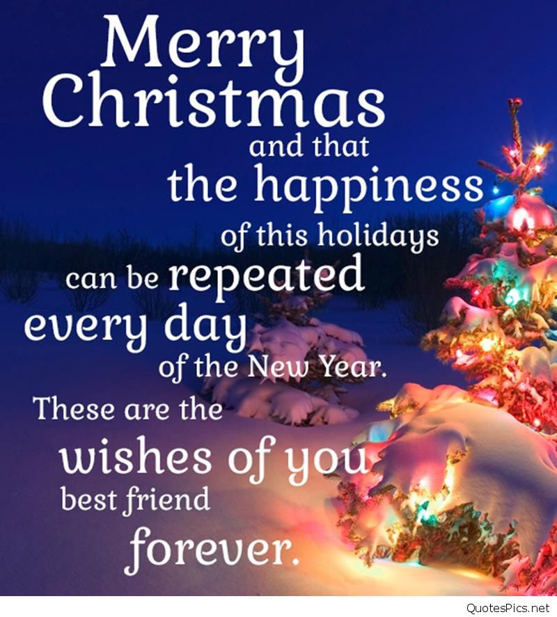 Christmas Friendship Quotes Poems Best Happy Christmas