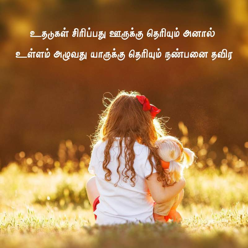 friendship quotes in tamil images natpu kavithai love