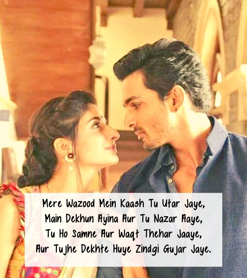 Love Wallpaper In Hindi True Heart Touching Lines 785832 Hd