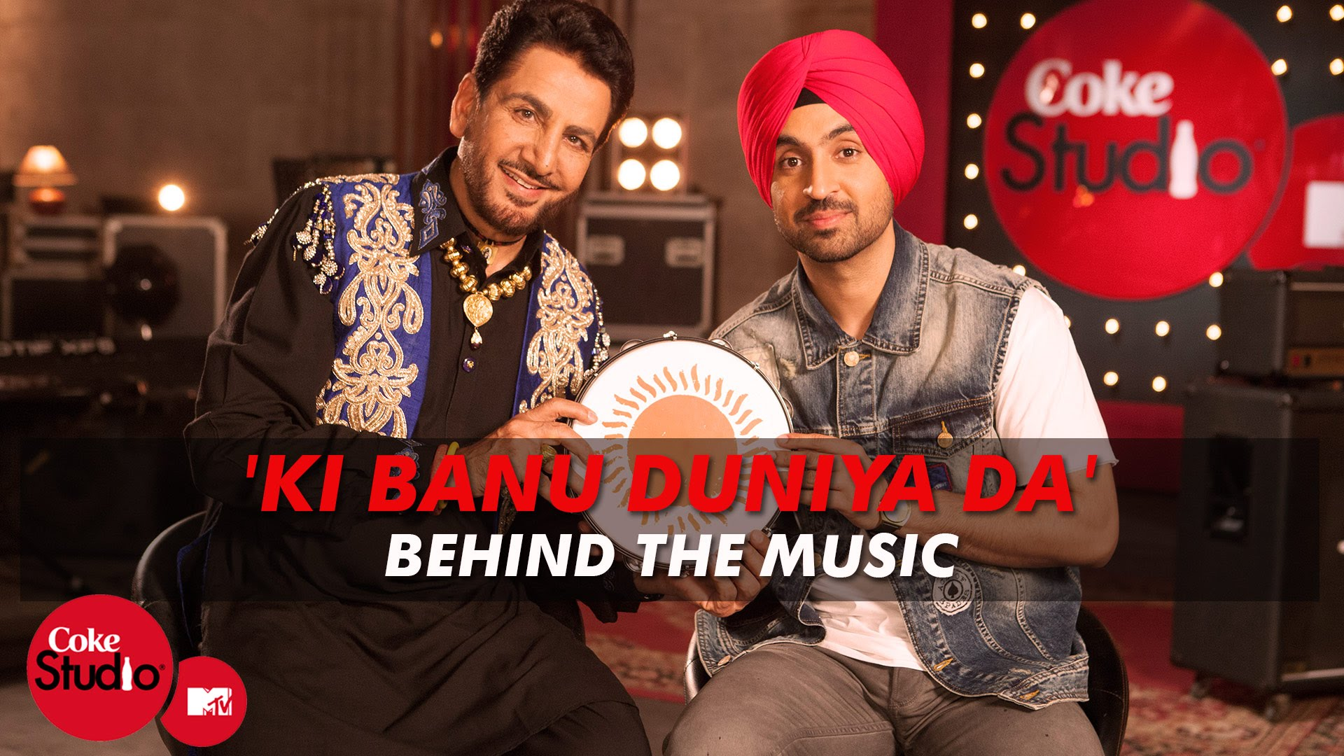 'ki Banu Duniya Da' Btm - Coke Studio Ki Banu Duniya Da , HD Wallpaper & Backgrounds