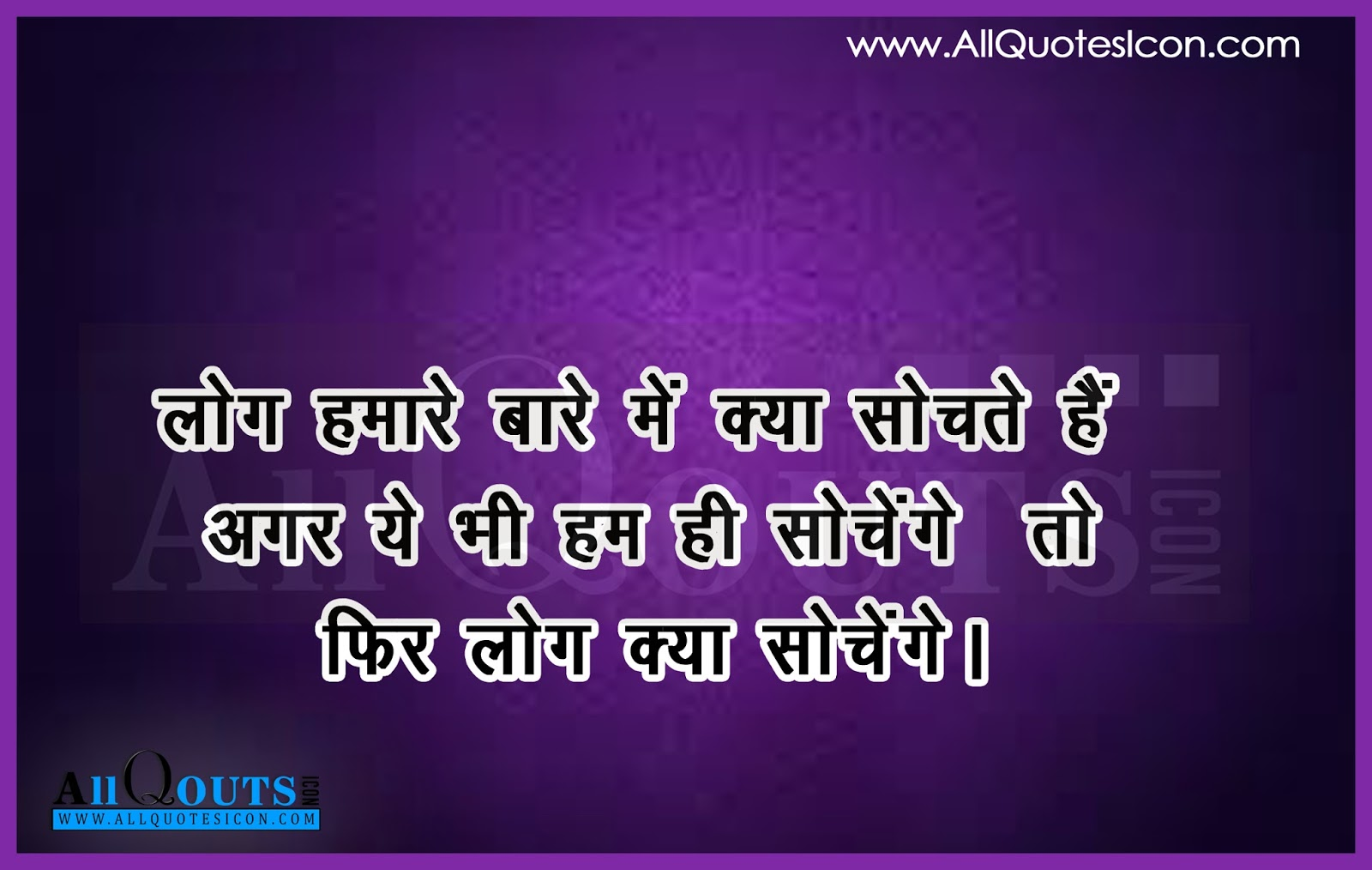 Motivational Quotes In Hindi On Struggle With Whatsapp