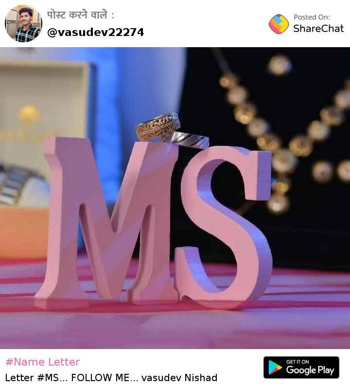 Name Letter Images Vasudev Nishad Love Ms Letter Images Hd 795813 Hd Wallpaper Backgrounds Download