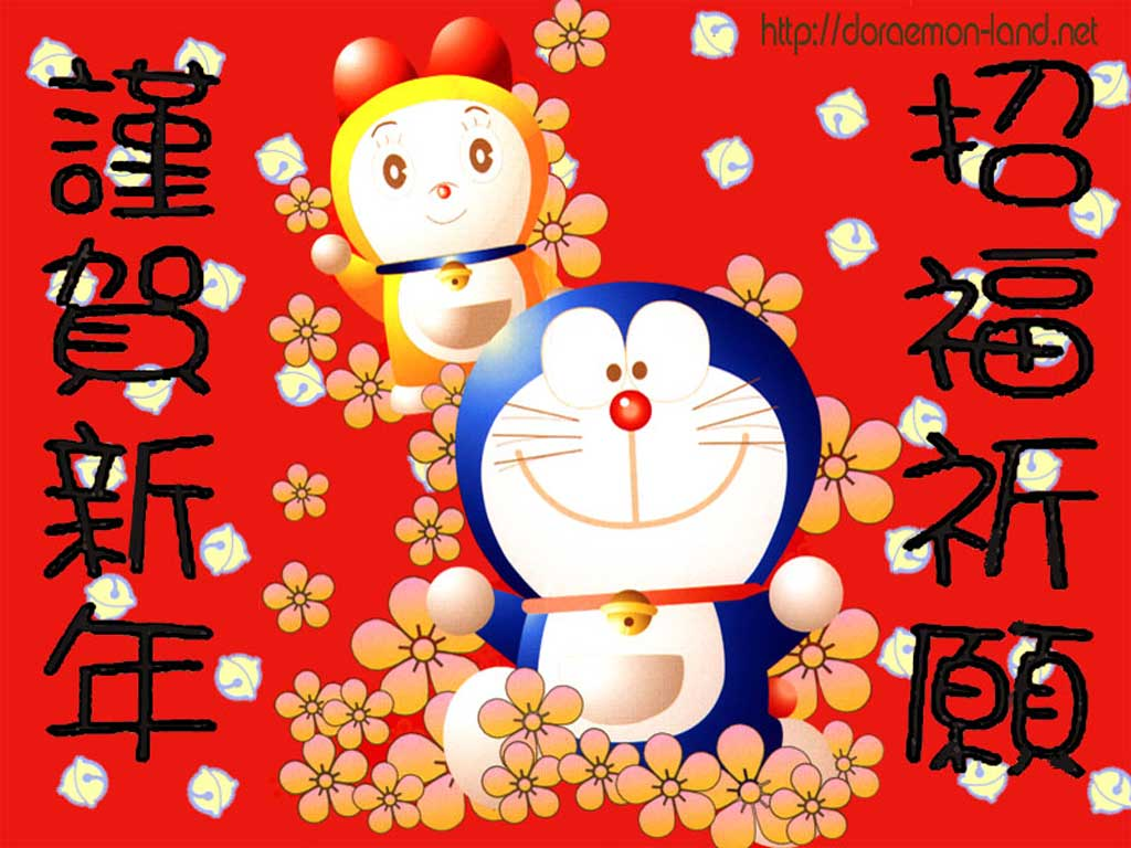 doraemon image doraemon chinese new year hd