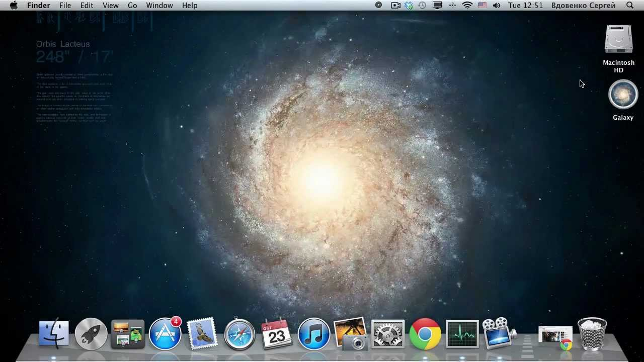 Live Wallpaper For Mac - Os X Lion , HD Wallpaper & Backgrounds