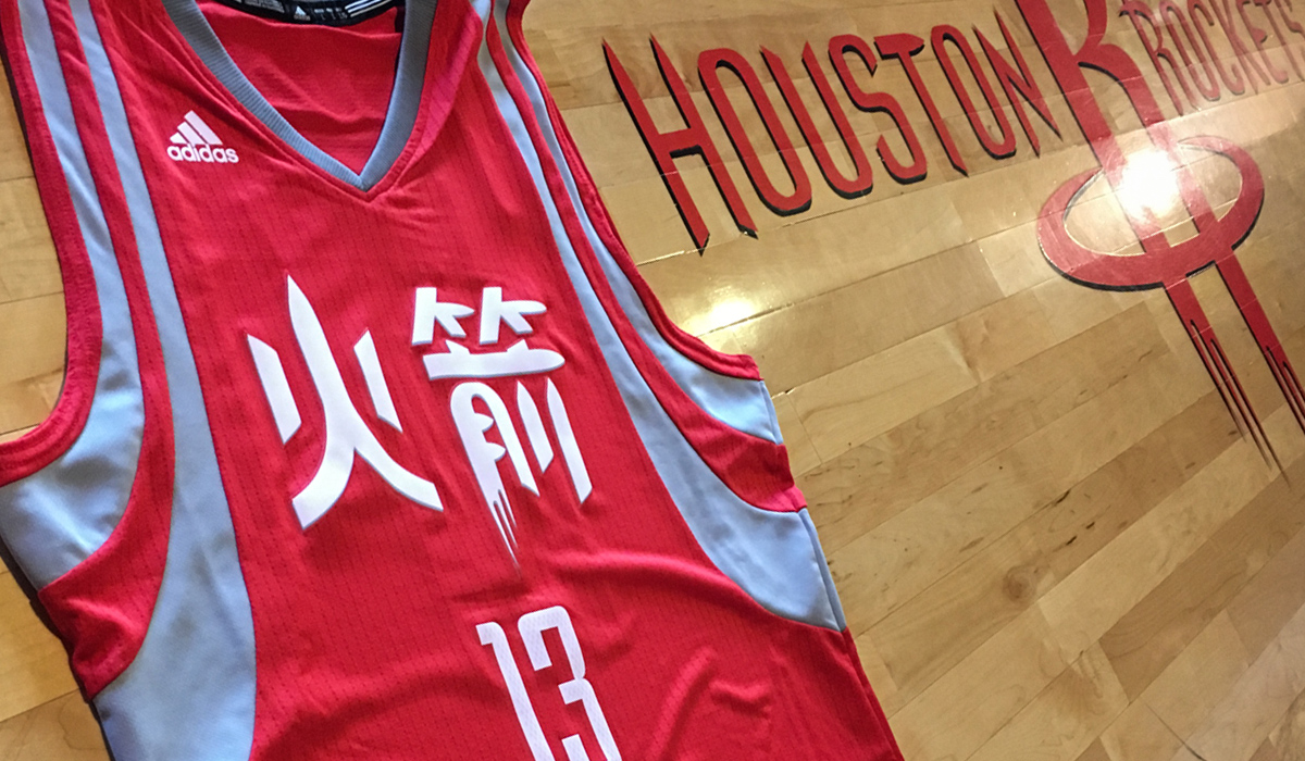 Rockets To Wear Specially Designed Chinese New Year - Houston Rockets Chinese Jersey Meaning 2018 , HD Wallpaper & Backgrounds