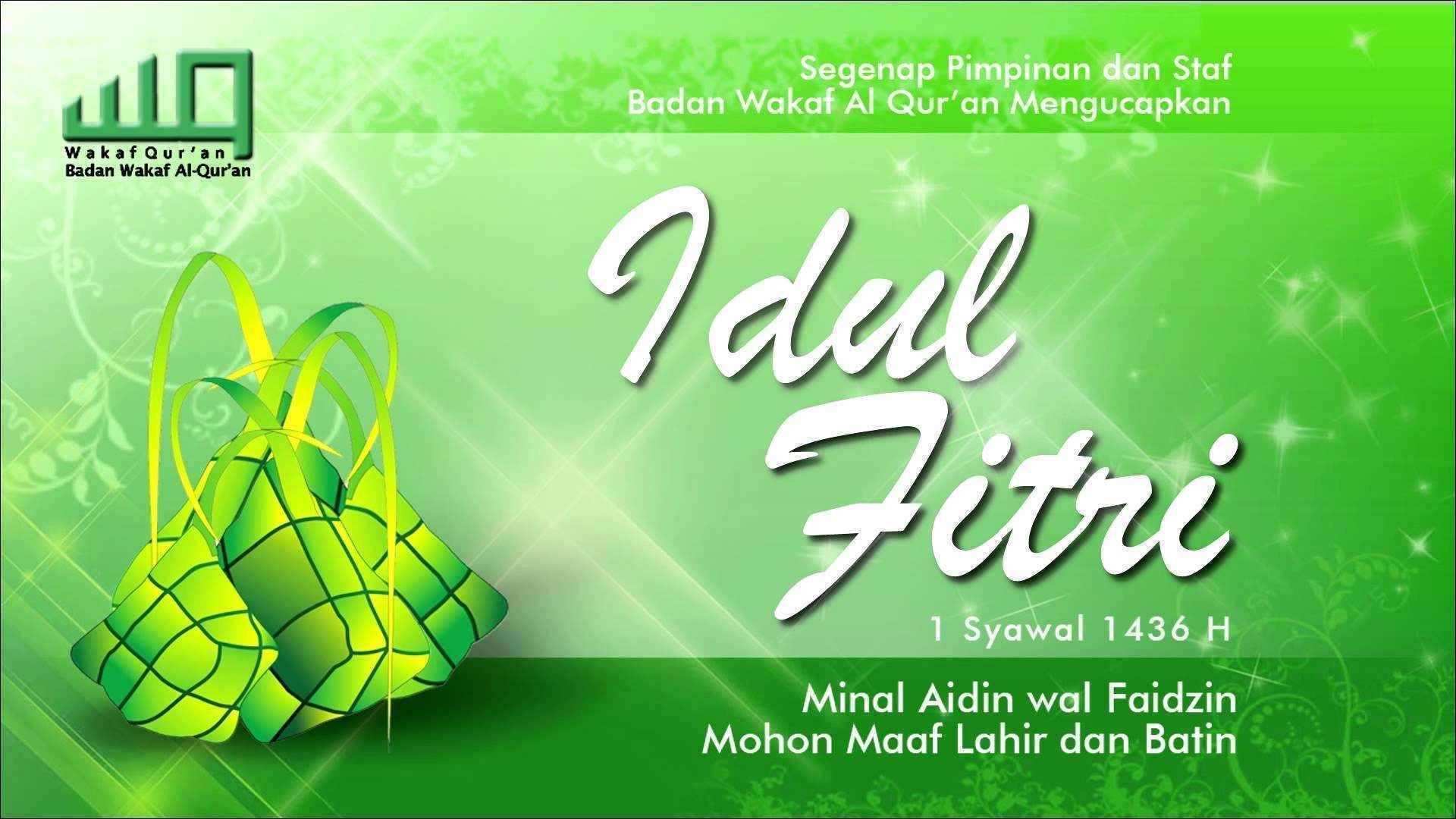 Gambar Idul Fitri 1438 H Terbaru Wallpaper Idul Fitri - Ketupat Idul Fitri , HD Wallpaper & Backgrounds