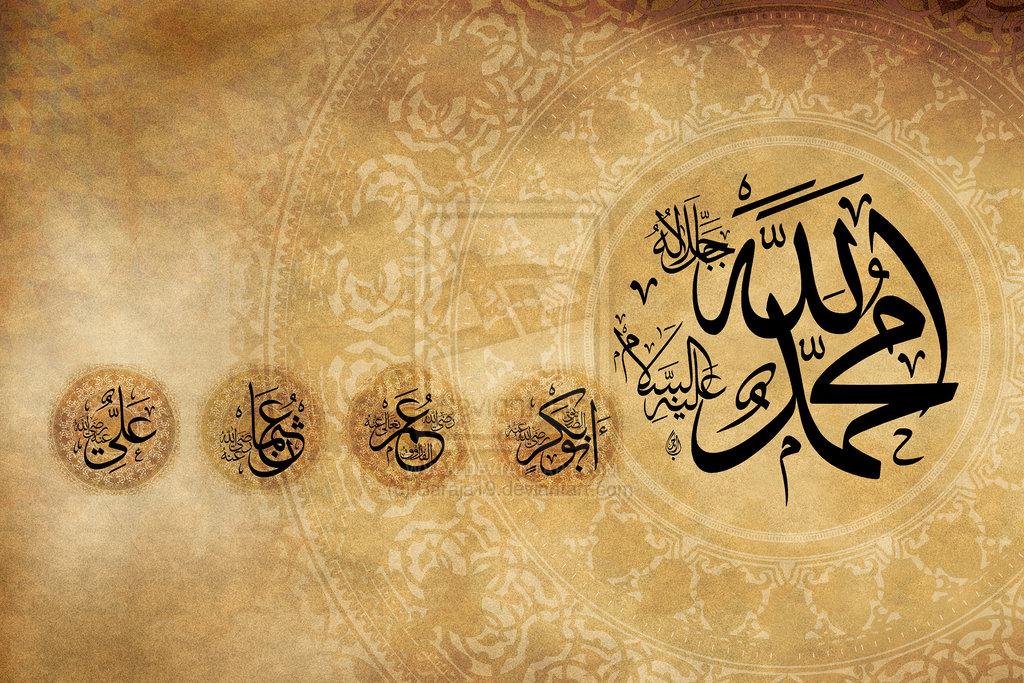 4572 Allah And Muhammad Calligraphy Hd 818258 Hd Wallpaper