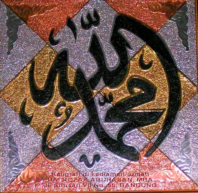 Allah Swt Tulisan Arab Download Kaligrafi Allah Yang Bagus