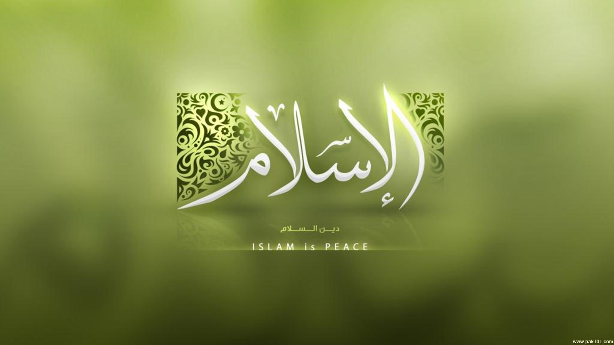 1600 X - 2560 By 1440 Islamic , HD Wallpaper & Backgrounds