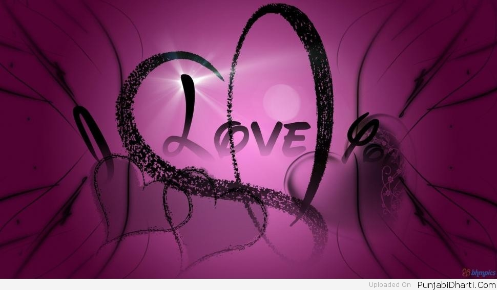 My Name Is Sumit From Hisar Haryana Dost M Jyada Tym - Pink And Purple Heart Backgrounds , HD Wallpaper & Backgrounds